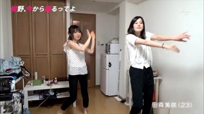 170701 紺野あさ美 (3)