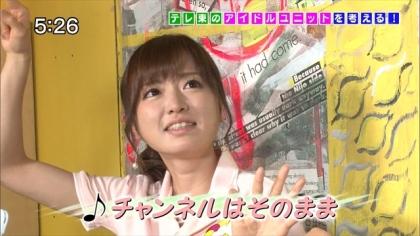 170703 紺野あさ美 (1)