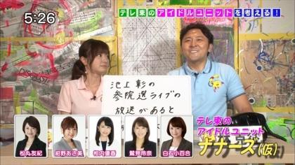 170703 紺野あさ美 (2)