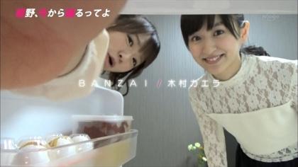 170708 紺野あさ美 (3)