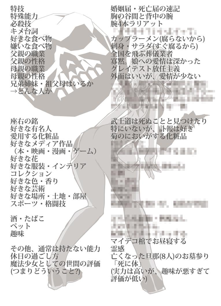 A6-350dpi-CMYK-2.jpg