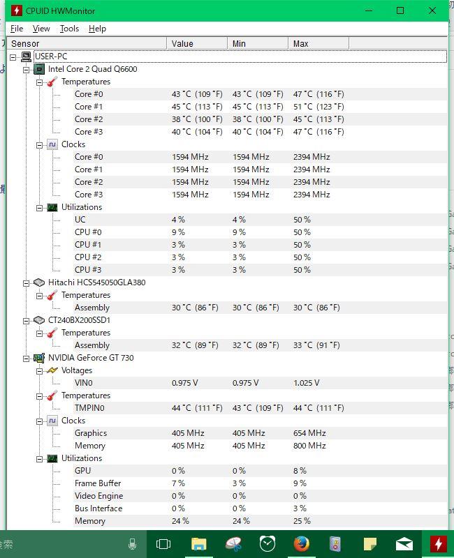 CPU 温度