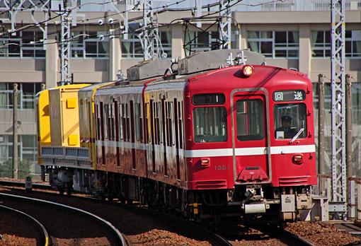 2011_02_25_kuroda_shin001.jpg