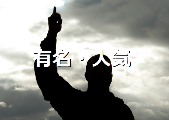 gyoushi002.png