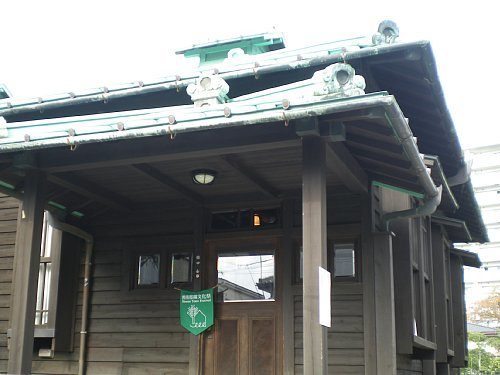 旧後藤医院・玄関