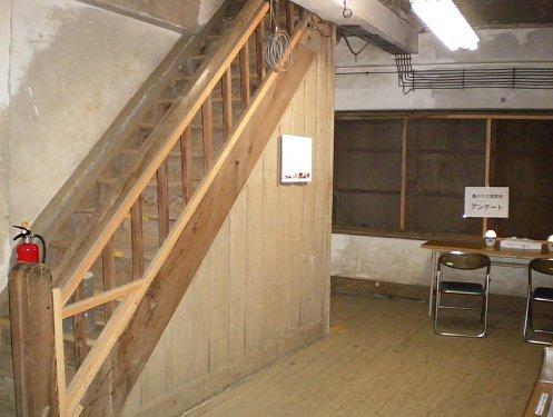 日野桑園第一蚕室・作業室