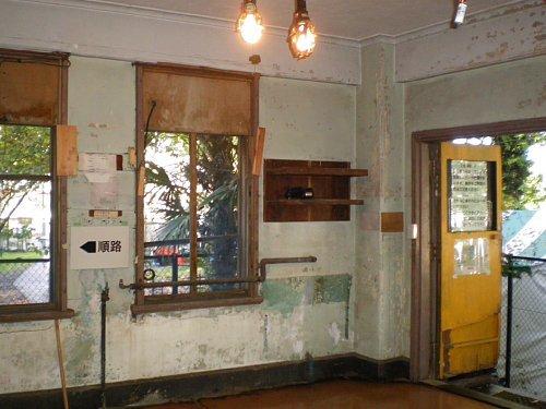 日野桑園第一蚕室・事務室