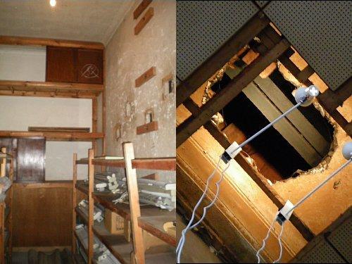 旧岡谷市役所・映写室