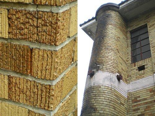 旧岡谷市役所・外壁