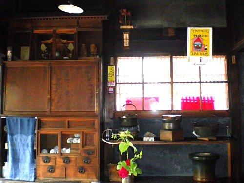 旧林家住宅・台所