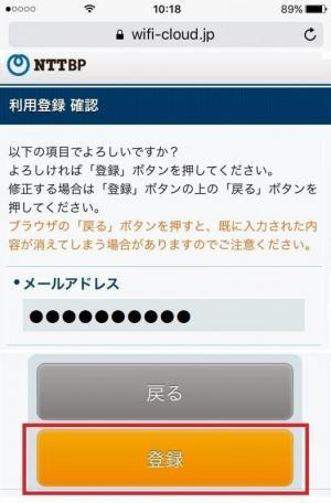 iphone-08.jpg