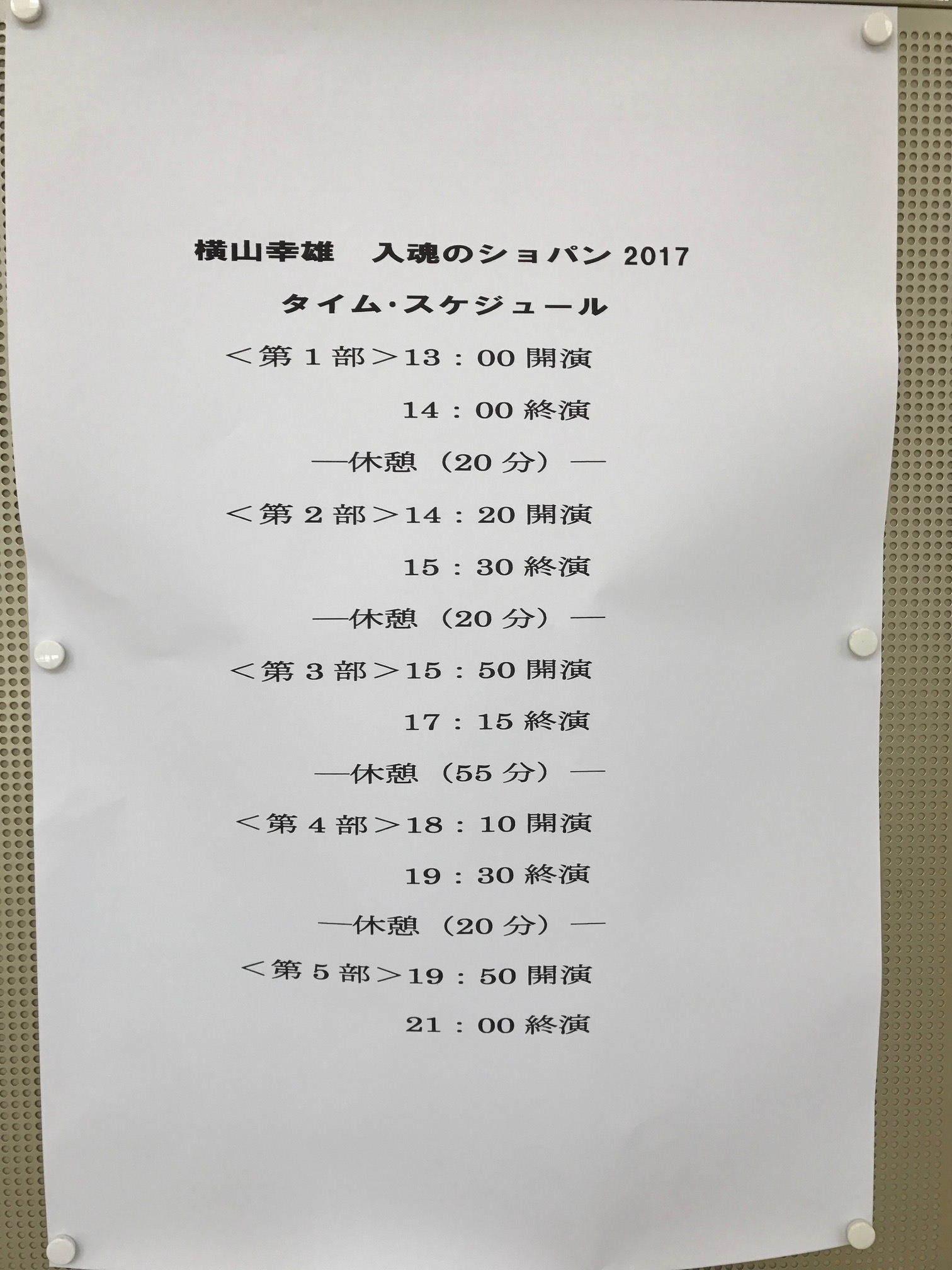 20170505.jpg