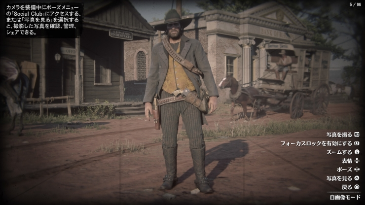 Red Dead Redemption 2_20181031233900