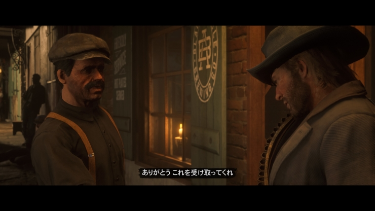 Red Dead Redemption 2_20181101204904