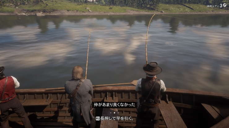 Red Dead Redemption 2_20181104201212
