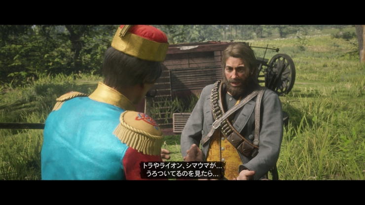 Red Dead Redemption 2_20181104203901