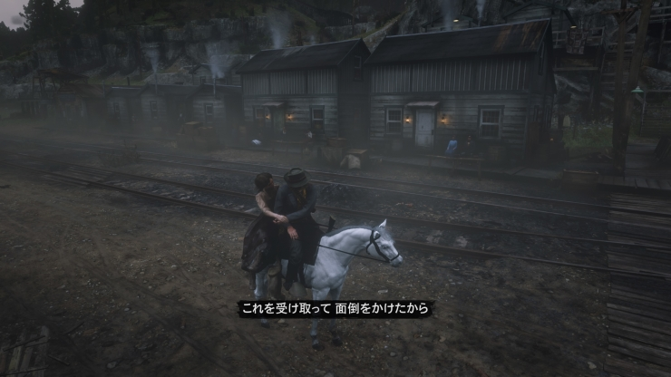 Red Dead Redemption 2_20181106233317