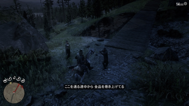 Red Dead Redemption 2_20181111103505