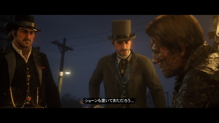 Red Dead Redemption 2_20181027231635