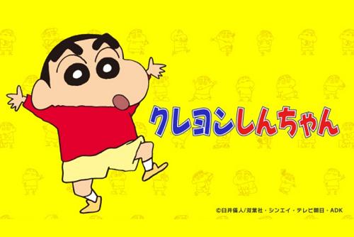 「クレヨンしんちゃん」2代目しんのすけ声優は小林由美子さんに決定!