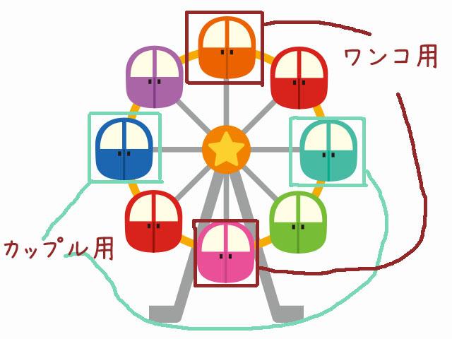 20170415_kaisetsu.jpg