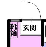 getabako2.jpg