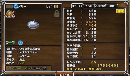 キャプチャ 5 11 mp1_r