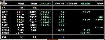 キャプチャ 5 9 mp31_r