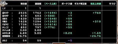 キャプチャ 5 9 mp35_r