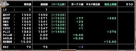 キャプチャ 5 12 mp5_r