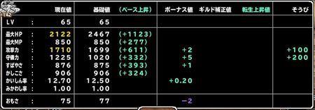 キャプチャ 6 8 mp2_r