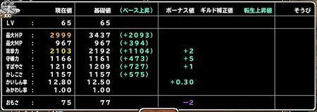 キャプチャ 6 9 mp2_r
