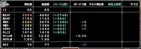 キャプチャ 6 10 mp2_r
