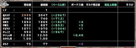 キャプチャ 6 10 mp22_r