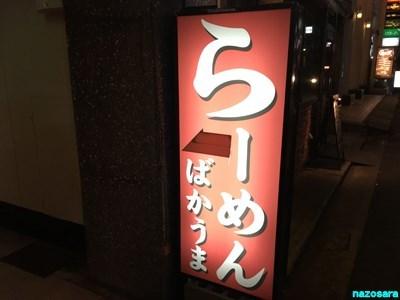 s3IMG_7552.jpg