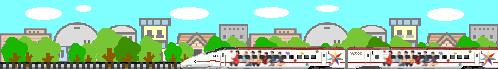 キスマイ新幹線イラスト
