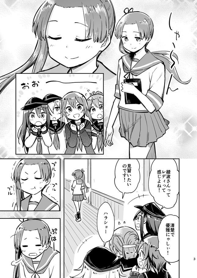 kawasaki4_003.jpg