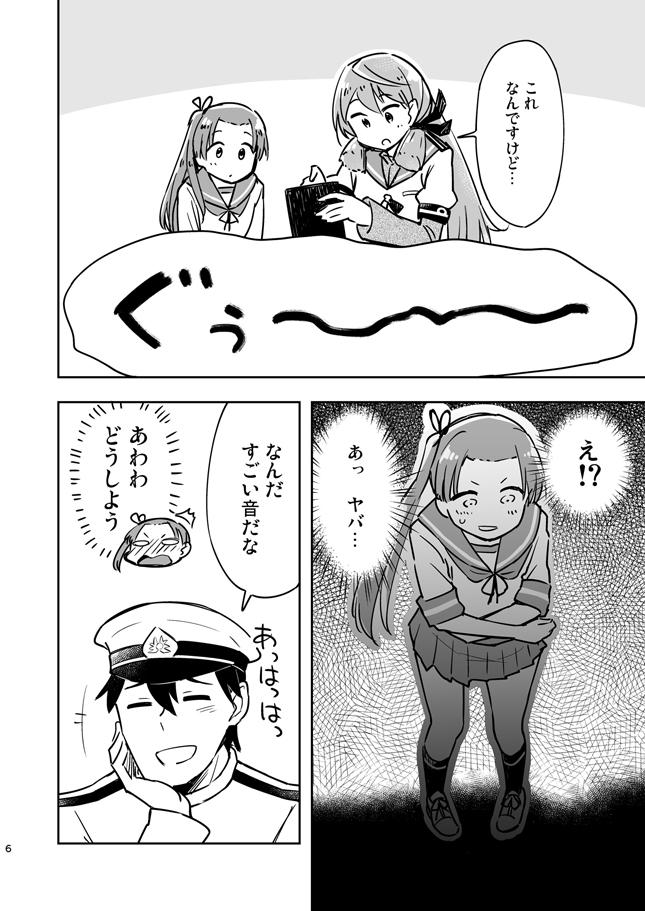 kawasaki4_006.jpg