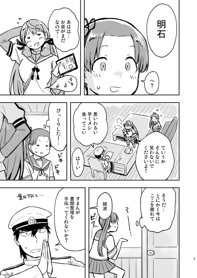 kawasaki4_007.jpg