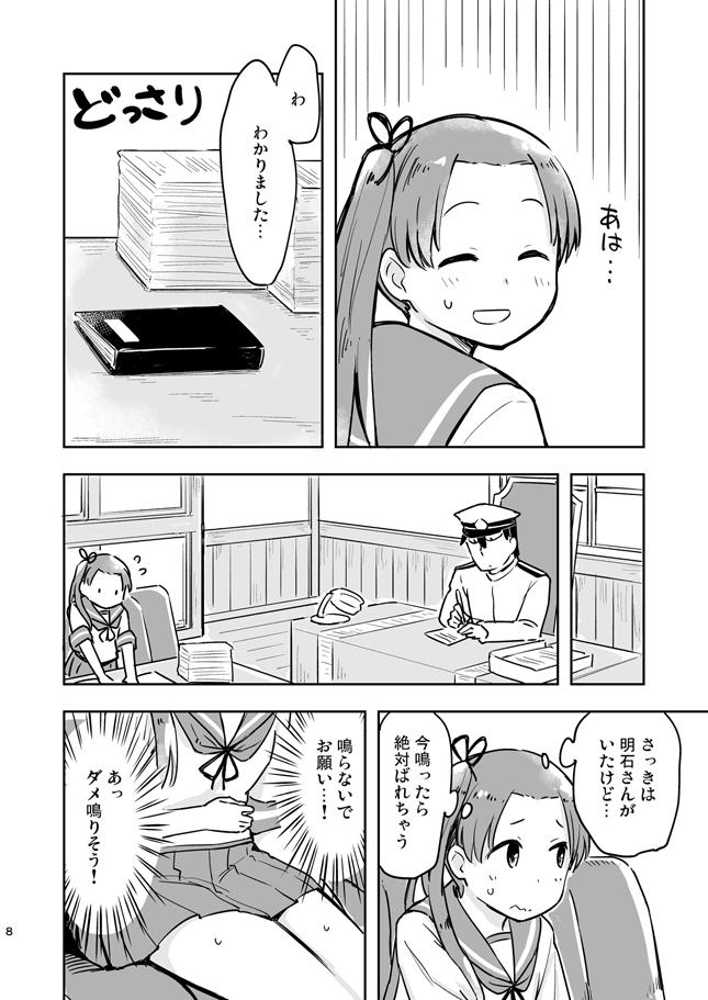 kawasaki4_008.jpg