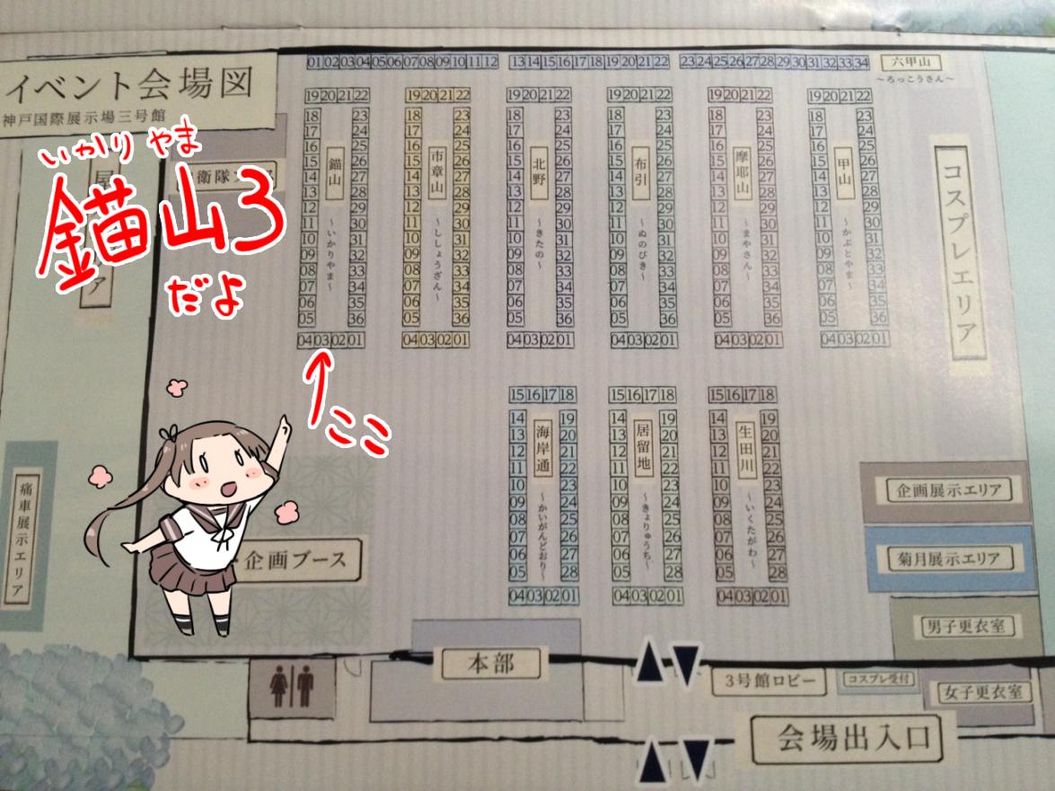 kawasaki4_map.jpg