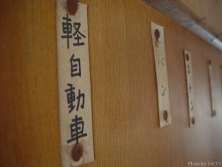 Tea_School_15.jpg