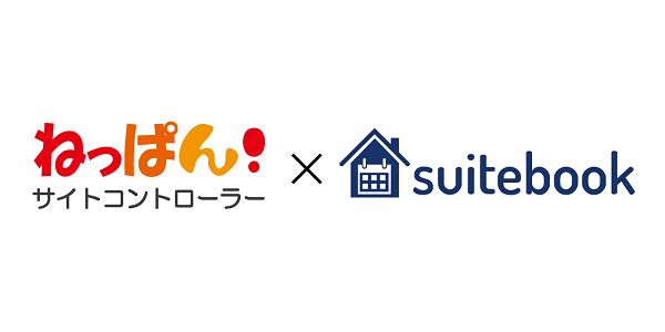 neppan_suitebook_logo_1.png
