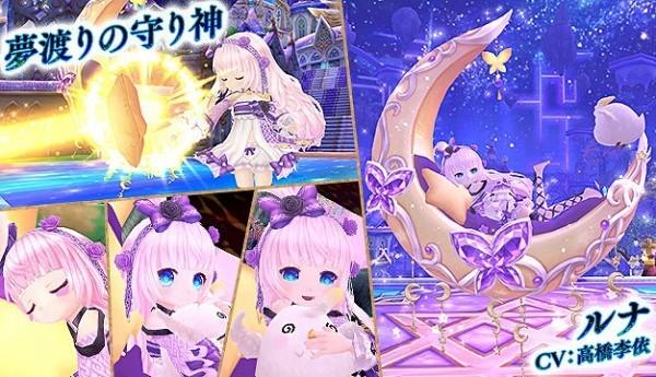 基本プレイ無料のクロスジョブファンタジーMMORPG『星界神話』 ふわふわ揺れる乗物「フライングバルーン」が登場したよ~!! 新作オンラインゲーム情報EX