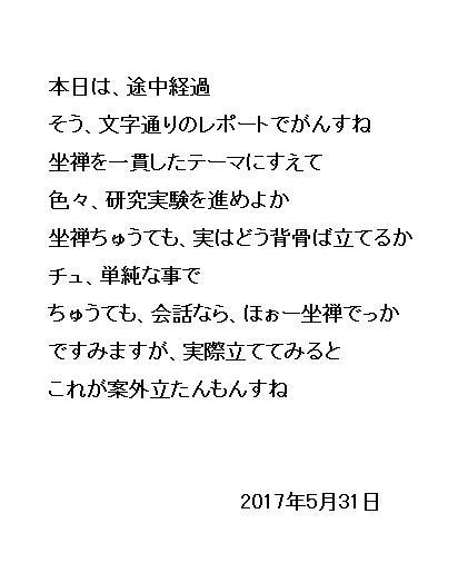02_20170531080107e6a.jpg