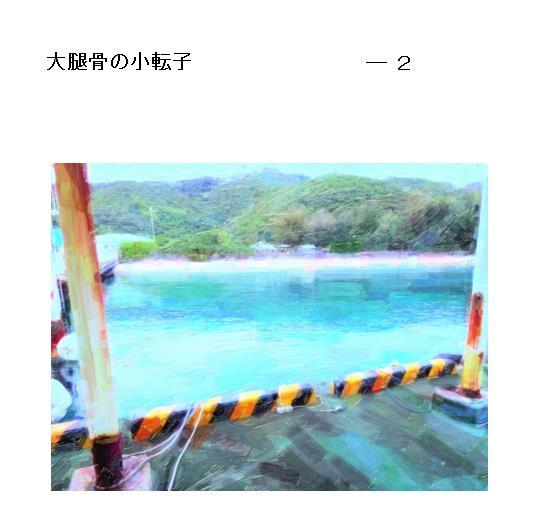 03_201705310801061d2.jpg