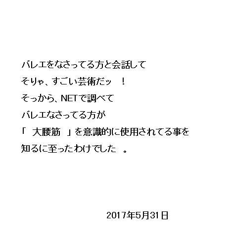 04_201705310801045d8.jpg