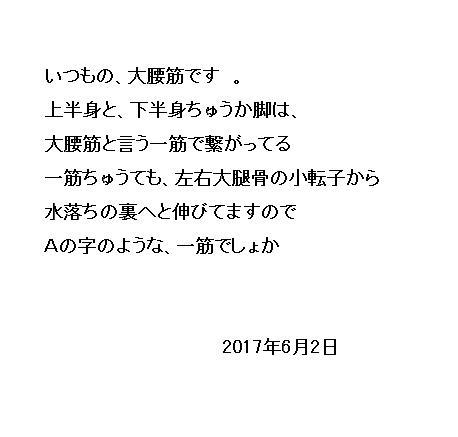 04_20170602105426f75.jpg