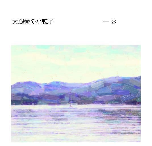 05_201705310801032f9.jpg