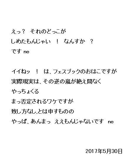 06_20170530115933bf9.jpg